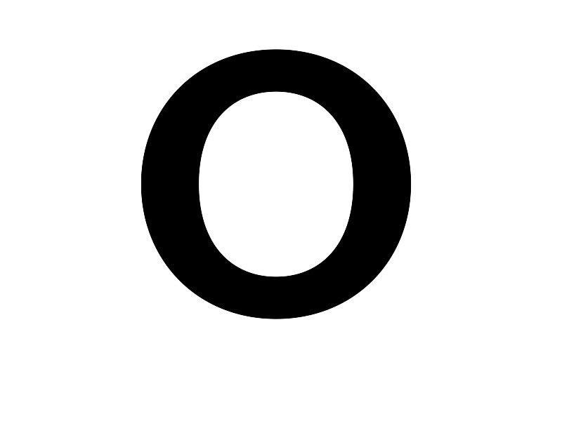 O on Letter Z Crafts