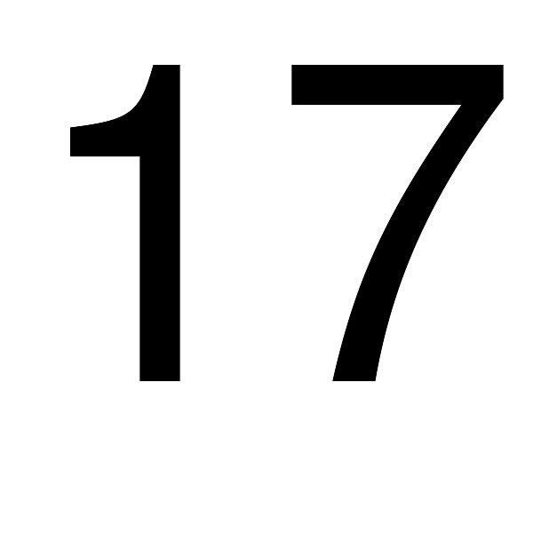 Картинка с цифрой 17 большой формат